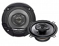 Parlantes Clarion SRG 1322R
